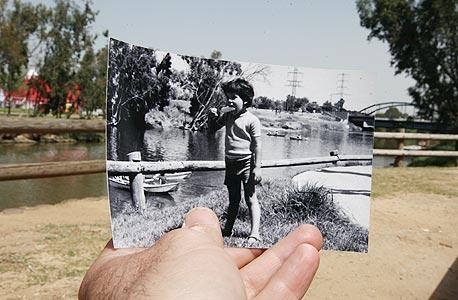 1974, פארק הירקון, תל אביב. יום כיף בפארק , צילום: עמית שעל