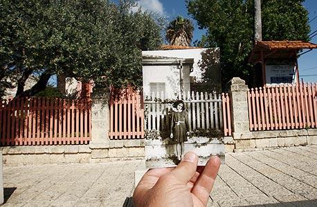 1949, בית אהרונסון, זכרון יעקב. אתר הצילומים של המושבה , צילום: עמית שעל
