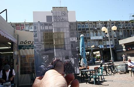 1973, מרכז מסחרי ברובע א', אשדוד. הקיוסק עדיין שם, צילום: עמית שעל