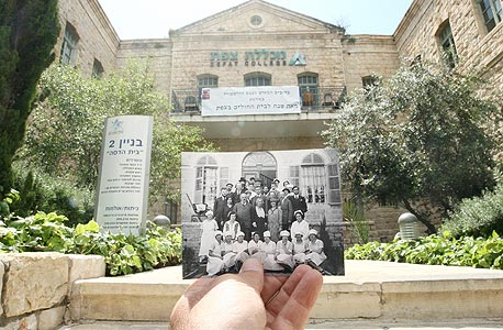 1926, בית החולים הדסה, צפת. הנרייטה סולד באה לבקר, צילום: עמית שעל