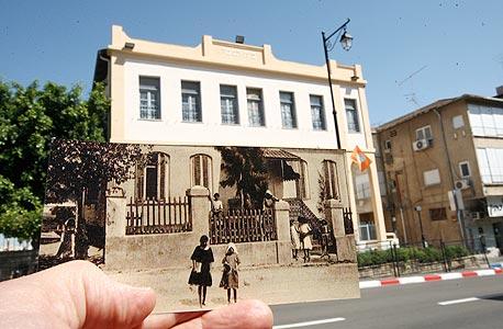 1929, בית ספר חביב, ראשון לציון. בית הספר העברי הראשון, צילום: עמית שעל