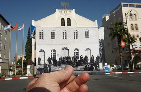 1918, בית הכנסת הגדול, ראשון לציון, צילום: עמית שעל