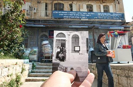 1936, בית הדואר, צפת. המבנה ההיסטורי נהפך לחנות מציאות, צילום: עמית שעל