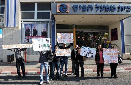 ההפגנה של תושבי נווה שרת נגד בני הזוג בר נתן