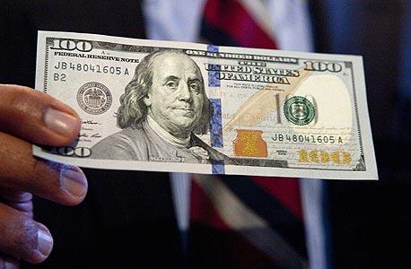 השטר החדש. מספר סידורי בעל 8 ספרות זהות מוערך בכ-3,000 דולר
