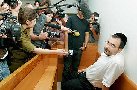 מעצרו של מאיר רבין הוארך ב-8 ימים נוספים