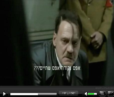 """תמונה מהסרטון. """"זילות של השואה"""", צילום מסך: kikarhashabat.co.il"""