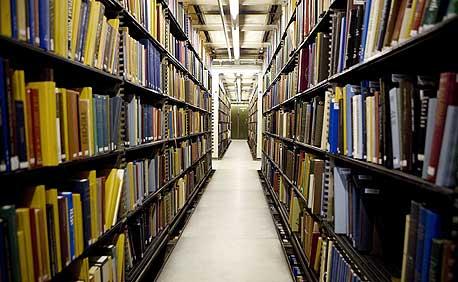ספריה בניו יורק, ארכיון, צילום: בלומברג