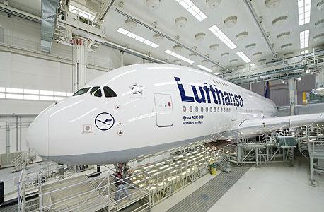 מטוס איירבאס של לופטהאנזה