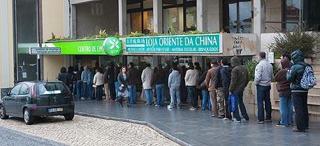 תור של מובטלים בליסבון, פורטוגל