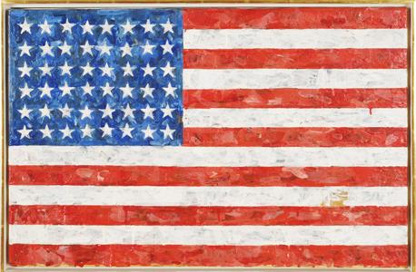 נקראים לדגל: האם הייתם משלמים 15 מיליון דולר עבור יצירת אמנות?