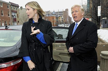 טראמפ עם ביתו איוונקה