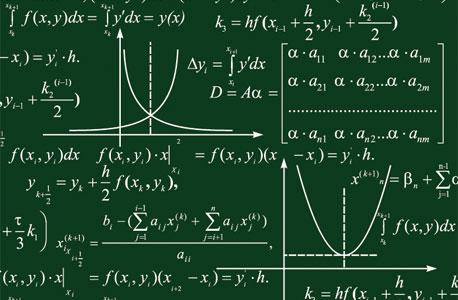לומדים מתמטיקה