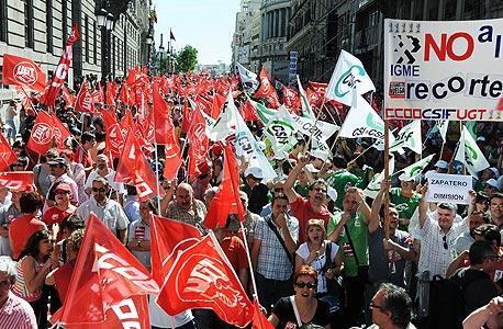 ספרד: לא ביקשנו ולא נבקש סיוע מהאיחוד האירופי