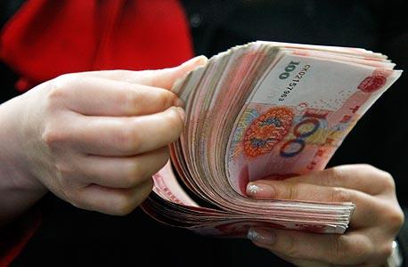 מסתבר שכסף הוא לא התשובה, צילום: בלומברג