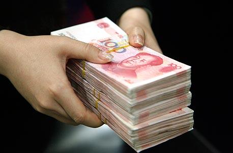 יואן הסיני, צילום: בלומברג