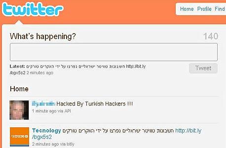 חשבון טוויטר ישראלי שנפרץ, צילום מסך: twitter.com