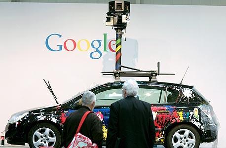 ניידת צילום של גוגל סטריט וויו