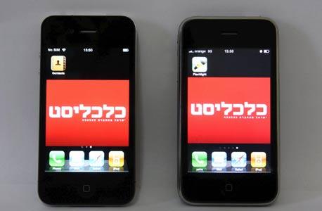 אפל רוצה שליטה קולית באייפון