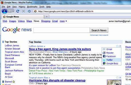 השימוש בלינקים נמשך מזה שנים רבות. גרסה של גוגל News מ-2010, צילום מסך: news.google.com