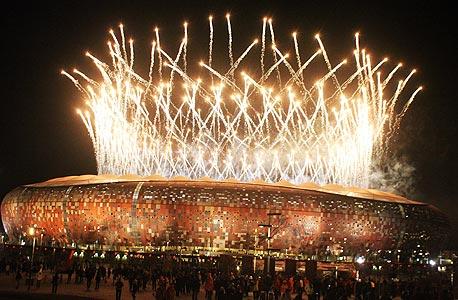 אצטדיון סוקר סיטי ביוהנסבורג. הכנסות של 1.6 מיליארד דולר