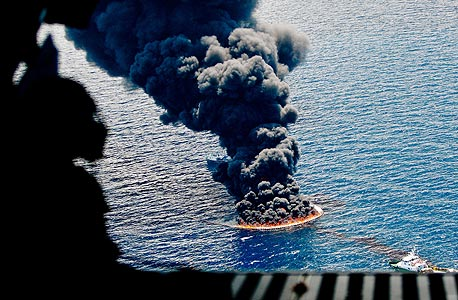 המימשל דורש: קנס של 18-16 מיליארד דולר על BP בשל אסון דליפת הנפט