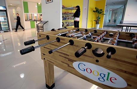 גוגל. מעבדת חדשנות שרק נראית כמו קייטנה