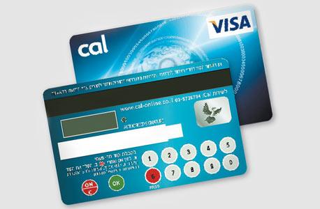 כרטיסי אשראי של כאל