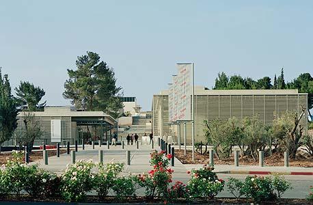 9. מוזיאון ישראל - 14.8 מיליון שקל, צילום: Timothy Hursley
