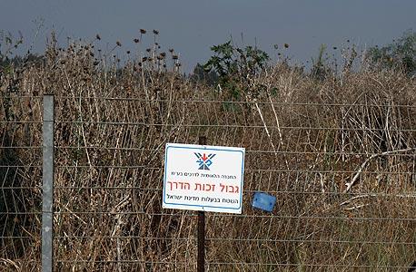 השטח שהופקע מקרקע בכפר שמריהו