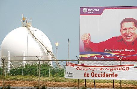 ונצואלה. זקוקה לכסף נוסף ממכירת הנפט, צילום: בלומברג