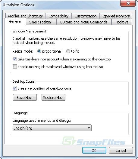 הגדרות התצוגה ב-Ultramon , צילום מסך
