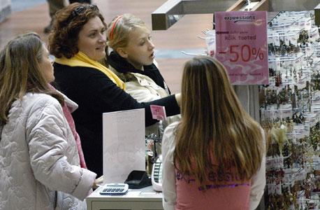 קניות בעיר טלין, אסטוניה