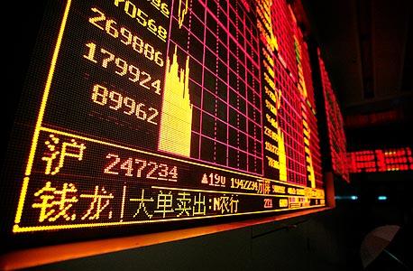 """ארה""""ב מאיימת? סין: """"נפתח את השווקים הפיננסיים עוד יותר"""""""