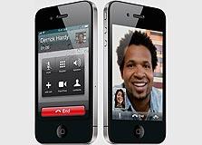 אייפון 4. יישום המצלמה משתדרג
