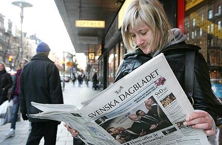 שבדיה, צילום: בלומברג