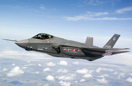 F-35. מאות מיליוני דולר, ועדיין לא עובד