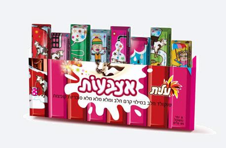 אצבעות השוקולד של עלית יימכרו בחנות קונספט בדיזנגוף סנטר