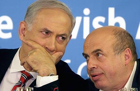 נתן שרנסקי ובנימין נתניהו. שרנסקי שימש כעמית בכיר במרכז