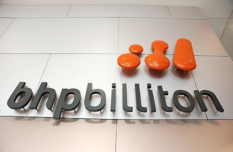משתלם לחפור: רווח שיא של 13.1 מיליארד דולר ל-BHP ביליטון