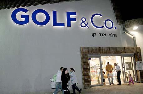חנות של גולף. גייסה את דורית בר אור לעיצוב קולקציה, צילום: יריב כץ