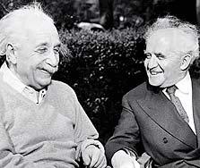 בן גוריון ופרופ' אלברט אינשטיין