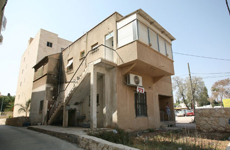 """בניין הלשכה החוץ-פרלמנטרית של ח""""כ ליה שמטוב"""
