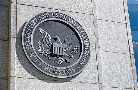 U.S. Securities and Exchange Commission (SEC). Photo: Bloomberg
