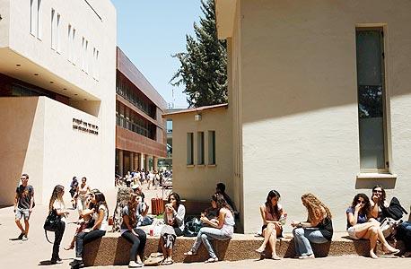 סטודנטים במרכז הבינתחומי בהרצליה. 2,000 יחידות דיור ייבנו בשנים הקרובות