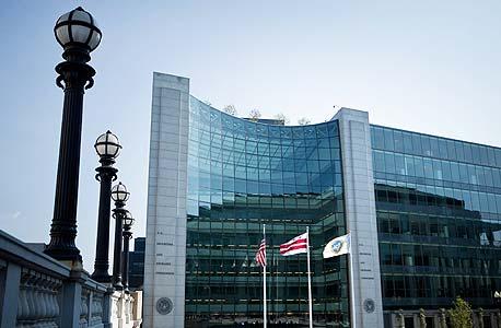 מטה ה-SEC, צילום: בלומברג