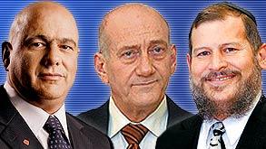 אורי לופליאנסקי, אהוד אולמרט ודני דנקנר