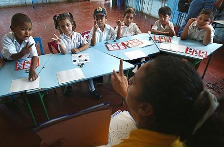 """הילדים החירשים מניקרגואה בשיעור בבית הספר. ד""""ר ג'יני פיירס: """"הם פיתחו שפת סימנים חדשה ומורכבת להפליא לגמרי בעצמם"""""""