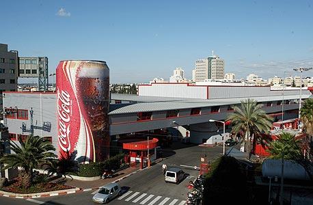 מפעל קוקה-קולה בבני ברק