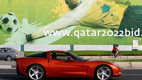 למרות החום והמחסור בבירה: קטאר נחושה לארח את מונדיאל 2022